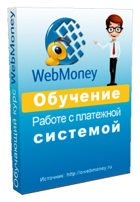 bookweb-money-min